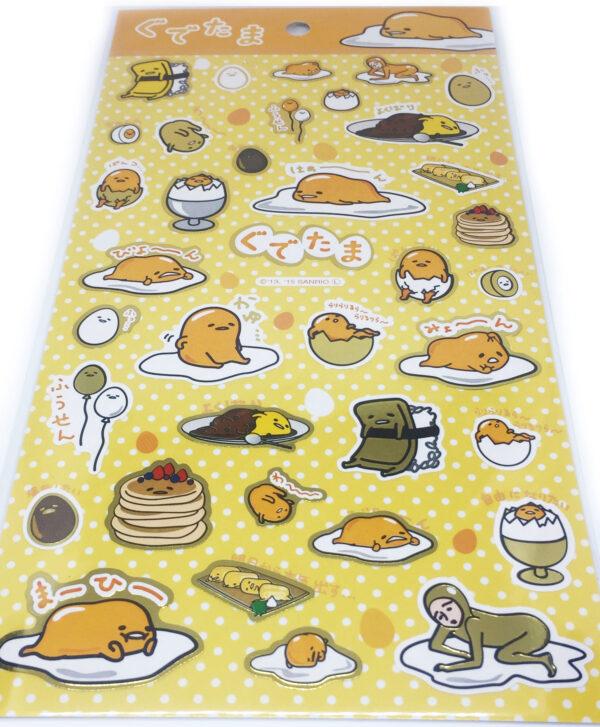 Gudetama Stickers by Sanrio