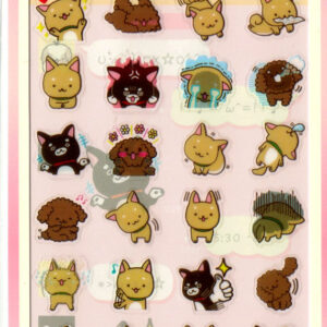 Iiwaken Shiba Cute Puppy Stickers by San-X