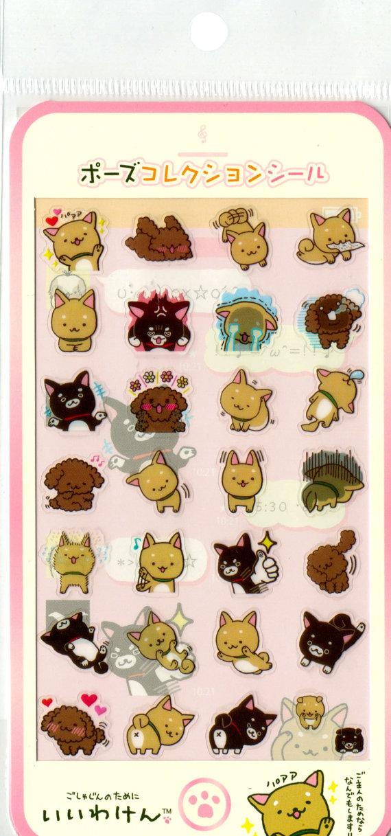 Iiwaken Shiba Cute Puppy Stickers by San-X Japan