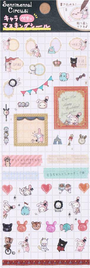 Sentimental Circus Stickers