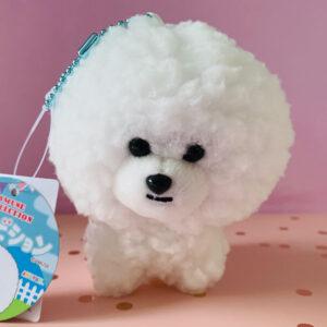 Amuse Plush Dog