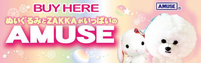 AMUSE Plushies from Japan Kawaii