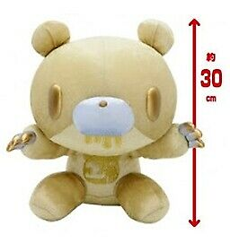 Gloomy Bear 20th Anniversary Plush from Taito CHAX