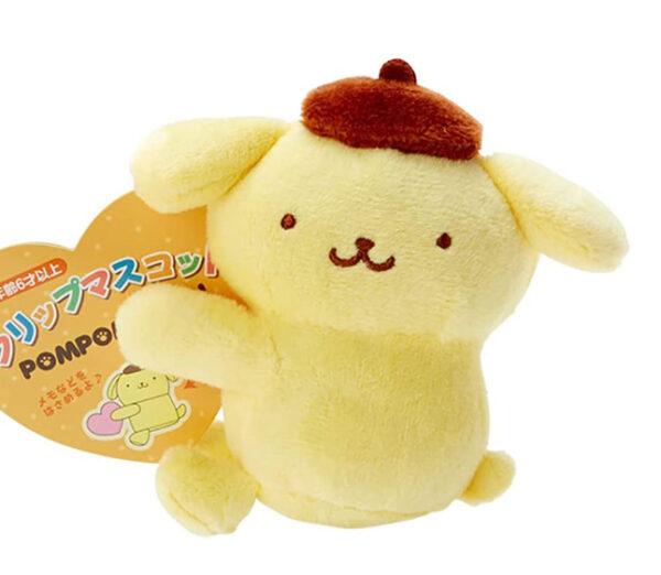PomPomPurin Sanrio Mascot